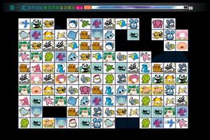 4399小游戏宠物连连_宠物连连看积分版,宠物连连看积分版小游戏,4399小游戏 www.4399.com
