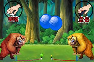 熊二充气球