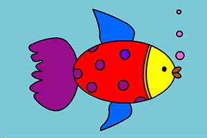 帮小鱼上色